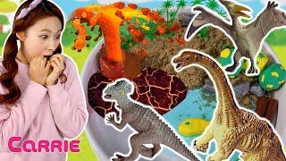 캐리 화산 폭발 공룡이 나타났어요! | 장난감 탐구생활