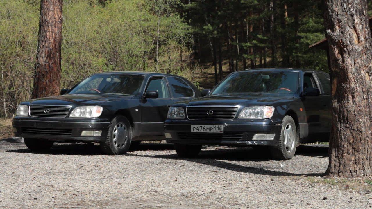 testDrive Lexus VS Toyota LS400 vs Celsior