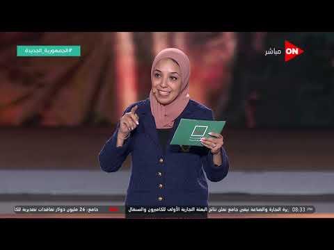 الرئيس السيسي يشهد فعاليات المؤتمر الأول للمشروع القومي حياة كريمة