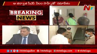 Nimmagadda Ramesh Kumar Hold Extensive Meetings With Official On Local Body Elections | NTV