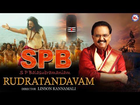 சிவராத்திரி சிறப்பு ருத்ரா தண்டா பாடல் |New Devotional Song2020 |Sivarathri Song|Dama Dama Song