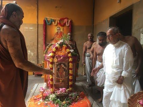 Hon'ble Shree Pranab Mukherjee gets darshan at the Sri Matham
