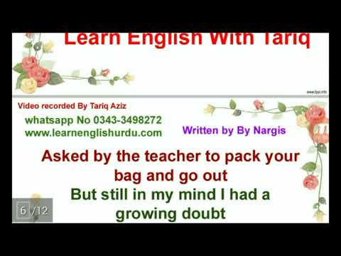 The Exam Day By Nargis ~ Poem About Fear Of Exams Phobia ~ Learn English Through Poem or Poetry
