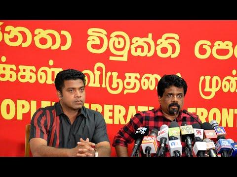 JVP Press Conference On 18.11.2018