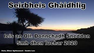 Seirbheis Ghàidhlig, 5mh dhen Iuchar 2020.  Gaelic Service, 5th July 2020.