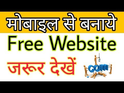 how To Make Free Website In Hindi Full Tutorial And Earn Money