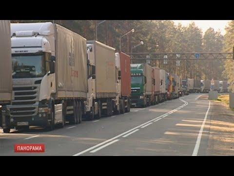На белорусско-литовской границе выстроились многокилометровые очереди грузовиков. Панорама