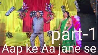 Aap ke Aa jane se-2018 , by dancer uncle, sanjeev shrivastav ,dabbu ji