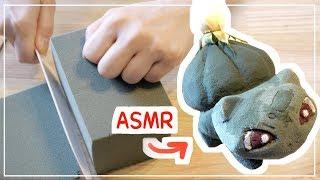 サクサク♪全力音フェチ!花用スポンジ音フェチしながら彫刻してみた【ASMR】第4弾 thumbnail
