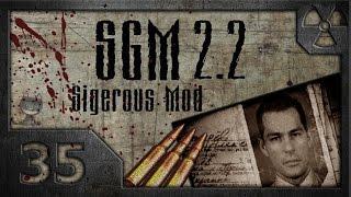 видео Сталкер Sigerous Mod 2.2 (COP SGM 2.2) # 37. Монолитовцы.