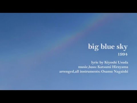 big bluesky  1994