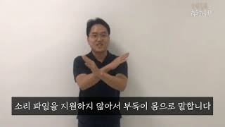 [2020강북집콕책문화축제]  책축제 소개 영상 몸으로…