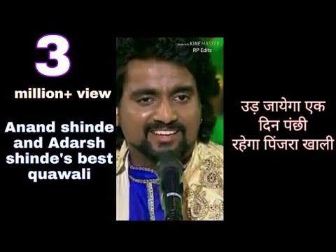 Anand Shinde & Adarsh Shinde Full कव्वाली