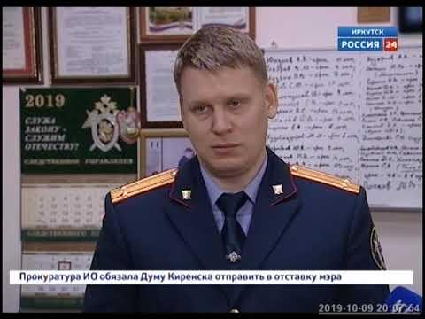 «Я жертвовал семьёй и жил на работе»  Иркутского следователя Евгения Карчевского представили к высок