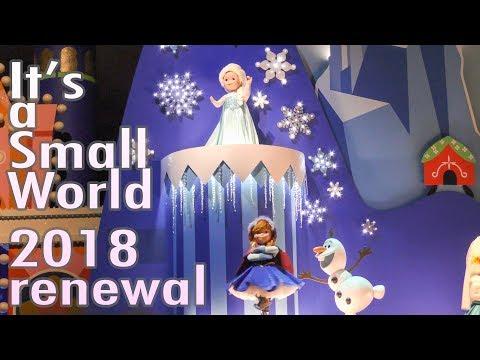 [4K] 2018年リニューアル!イッツ・ア・スモールワールド フルバージョンライドスルー動画