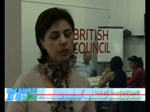 A Story  About British Council Armenia Prepared By Yerkir Media TV Station