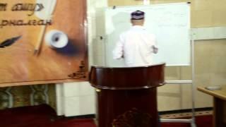 Открытый урок проведённый в центральной мечети г.Алматы 28 мая 2014 года.