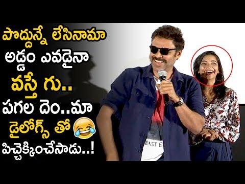 Venkatesh Very Funny Speech At Falaknuma Das Trailer Launch || Vishwak Sen || Life Andhra Tv