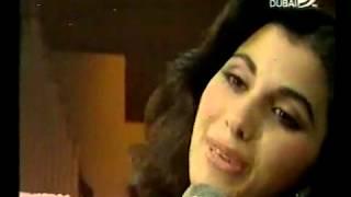 Download ماجدة الرومي أنا حبيتك Majida El Roumi Ana 7abetak MP3 song and Music Video