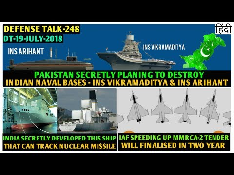 Indian Defence News:IAF speed up MMRCA 2.0,Pakistan Planning To sunk INS Vikramaditya & INS Arihant,