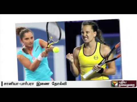 US Open: Sania Mirza-Barbora Strycova knocked out of women's doubles