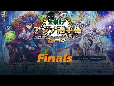 Asia Championship 2017 (Singapore) Finals Match - Nightrose vs SGD/Blaster