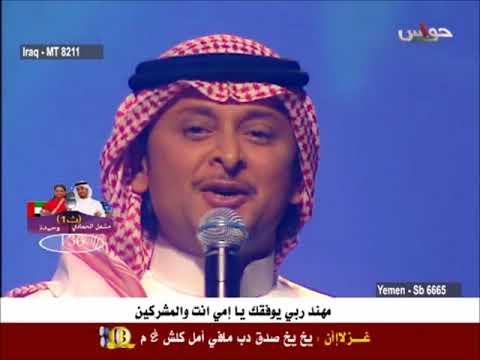 عبد المجيد عبد الله و راشد الماجد:يا صاحبيAbdulmajeed Abdullah & Rashed Al majid:Ya Sahebi