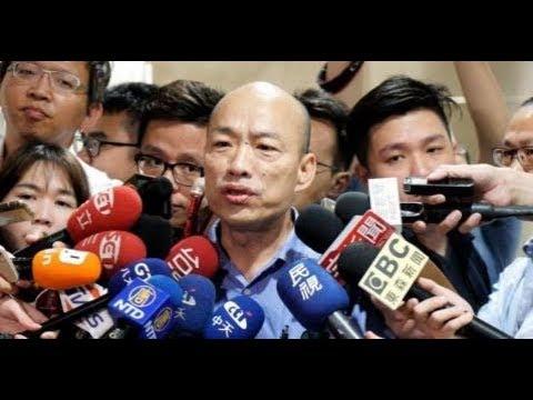 韓國瑜北檢出庭 「歷任總經理這麼多 為何 只查我? 」
