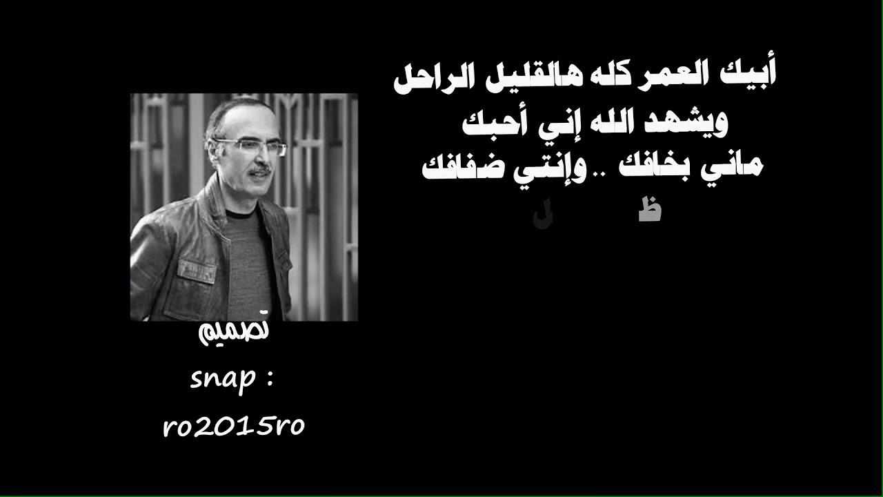 شعر الامير بدر بن عبدالمحسن احبك Youtube