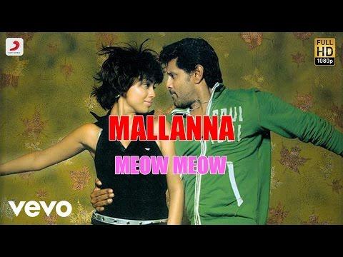 Mallanna - Meow Meow Lyric | Vikram, Shreya | Devi Sri Prasad