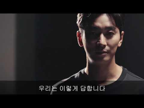 Korean Lesson onAds  National Geographic Apparel - 19 SS 130년의 모험을 입다