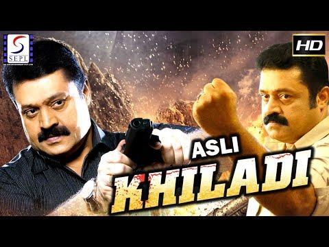 Asli Khiladi -