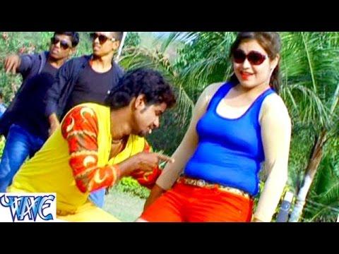 तोहार ओहीरे जगहिया के दुनिया दिवाना बा - HD Saman - Bittu Raj - Bhojpuri Hot Songs 2016 new