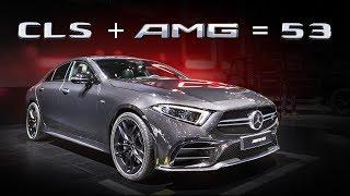Mercedes-AMG CLS 53. Гибрид, электронаддув, 435 л.с. и шесть цилиндров в ряд. Первый обзор и цены