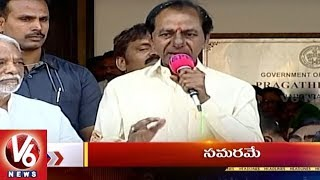 9PM Headlines | KCR On Third Front | Congress Bus Yatra | Parliament Sessions | YCP Vs TDP | V6 News