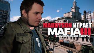 MehVsGame играет в Mafia III самые интересные моменты
