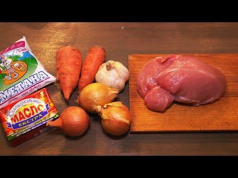 Рецепт Праздничное блюдо к столу вкусно и недорого