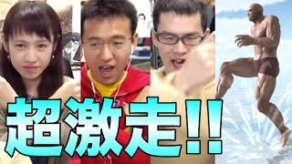 【バカゲー】海の上の筋肉で連打の限界へ!ゲームファイター大暴走!!