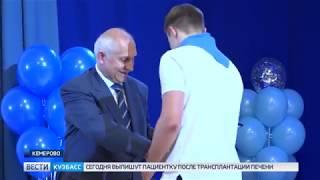Школьники Кузбасса представили свои изобретния в центр
