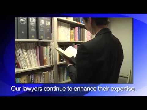 Introduction to The Tokyo-Marunouchi Law Office