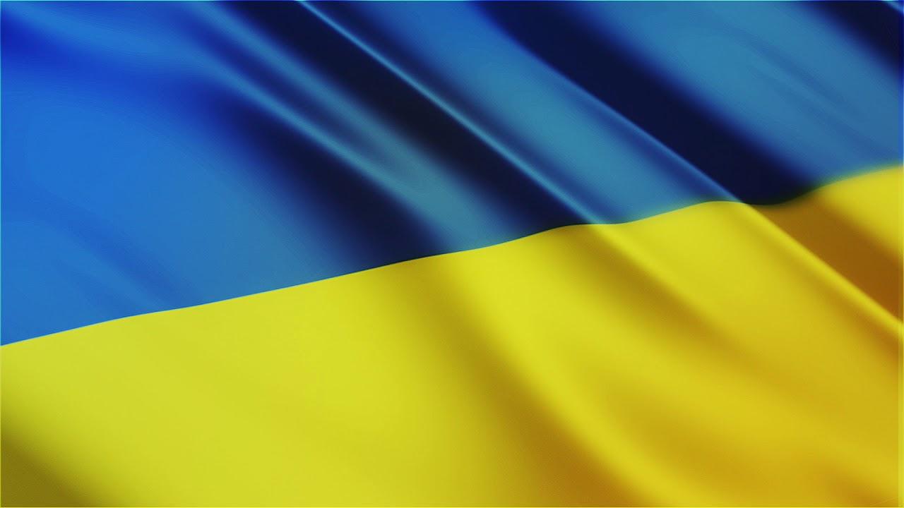 фото прапор україни