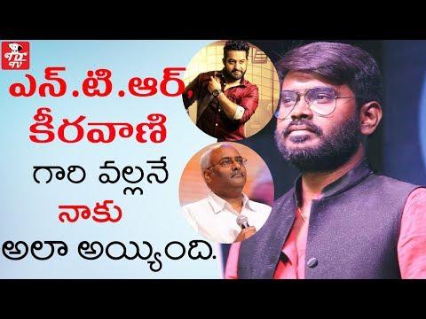 Singer Deepu Exclusive Interview    MM Keeravani    Jr. NTR    Telugu Movie Songs