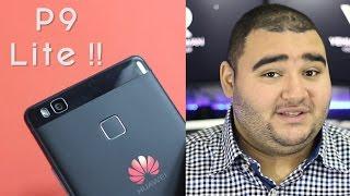 "Huawei P9 Lite Review | ماذا تعني كلمة ""lite"" ؟!!"