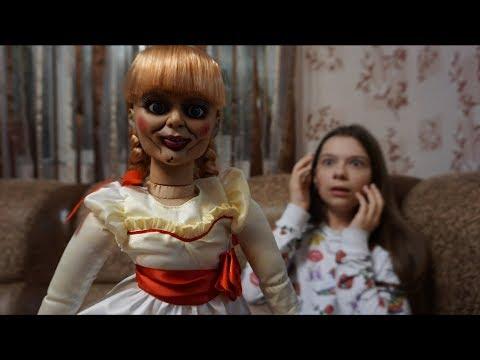 Живая кукла Аннабель