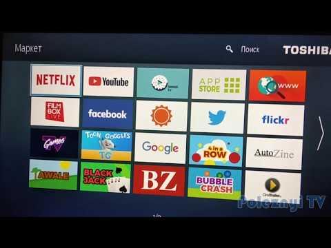 Как добавить приложения (виджеты) на телевизор Toshiba Smart TV (32W2863DG и др.)