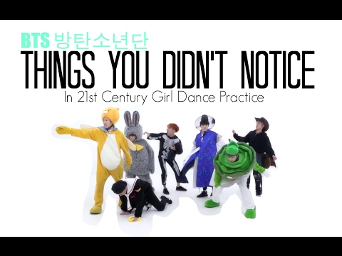 Thumbnail: BTS ~ Things You Didn't Notice In 21st Century Girl Dance Practice