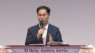 대한민국의 미래  (2018,3,11,사랑하는교회 변승우목사님 설교)