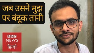 Umar Khalid Talks about 'Anti National' Slogans case, JNU Politics and Recent Attack (BBC Hindi)