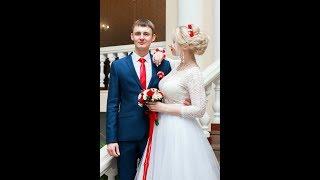 Свадебный танец, наш первый танец в ЗАГСе