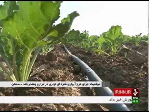 Iran Semnan province, Agriculture Water dispensers پخش كننده هاي آب استان سمنان ايران